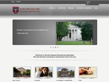 Harvard Square Educational Associates